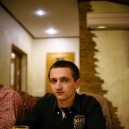 Віталій, 23 года, Черновцы
