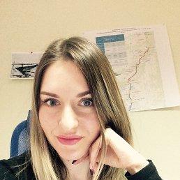 Даша, 18 лет, Ставрополь