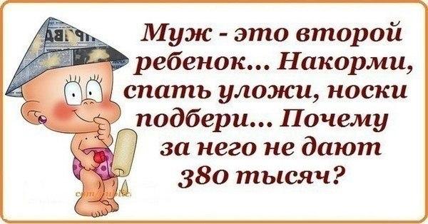 кредит онлайн без посещения банка в белоруссии на карту