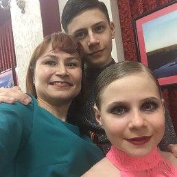 Светлана, 42 года, Сыктывкар