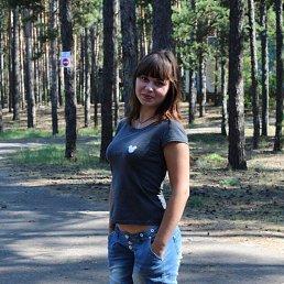 Алена, 25 лет, Курск
