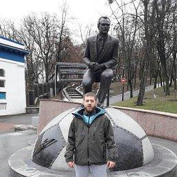 Дима, 33 года, Купянск
