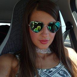 Арина, 26 лет, Самара