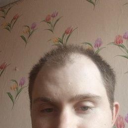 Руслан, 25 лет, Глухов