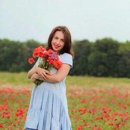 Настя, 24 года, Невинномысск