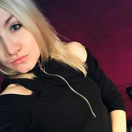 Оксана, 26 лет, Подольск