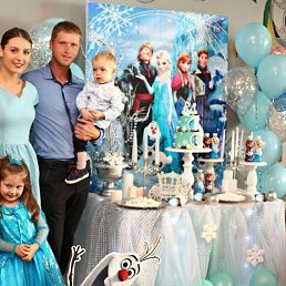 Кристина, 28 лет, Курск