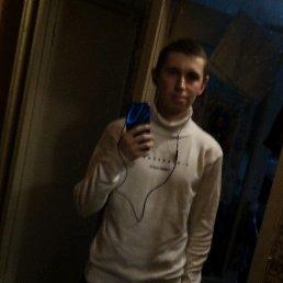Паша, 21 год, Ижевск