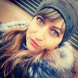 Фарида, 28 лет, Мурманск