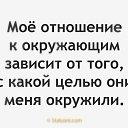 Фото Наталья - Не Выкупать!!!, Симферополь - добавлено 14 ноября 2019