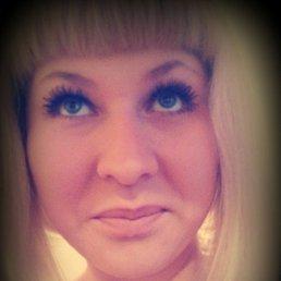 Наталья, 29 лет, Абакан