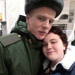 Дарья, 20 лет, Псков