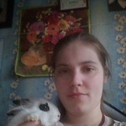 Анастасия, 24 года, Сыктывкар