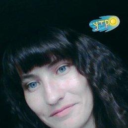 Алла, 24 года, Владивосток