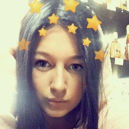 Вероника, 21 год, Вязьма