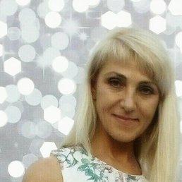Оксана, 48 лет, Ейск