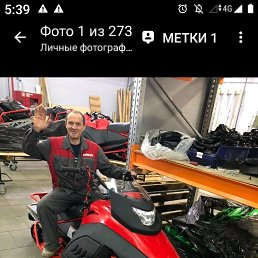 Серго, 49 лет, Орехово-Зуево