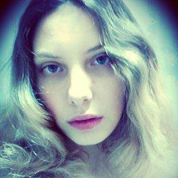 Лиза, 20 лет, Великий Новгород
