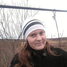 Анна, 23 года, Кемерово