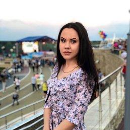 Елизавета, 21 год, Самара