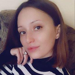 Kristina, 26 лет, Чернигов