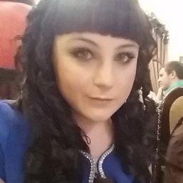 Татьяна, 32 года, Ижевск