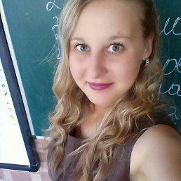 Марина, 29 лет, Кировоград