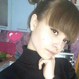 Lera, 20 лет, Бийск