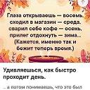 Фото Оксана, Ставрополь, 43 года - добавлено 25 декабря 2019