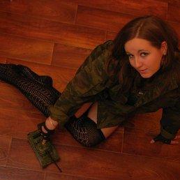 Юлия, 28 лет, Тамбов