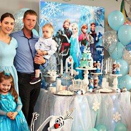 Кристина, Курск, 29 лет