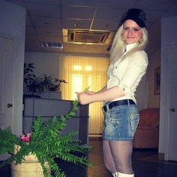 Anna, 28 лет, Киров