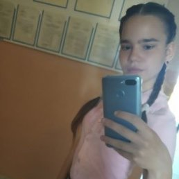 Диана, 16 лет, Воронеж