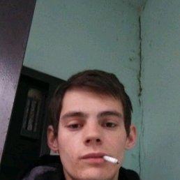Михаил, 23 года, Таганрог