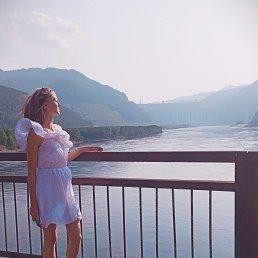 Алёна, 30 лет, Новокузнецк