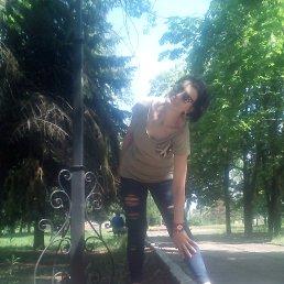 Маша, 43 года, Красный Лиман