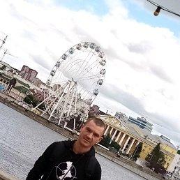 Дмитрий, 31 год, Моргауши