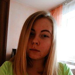 Виктория, Новокузнецк, 21 год