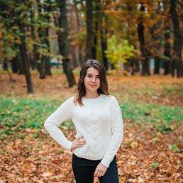 Віталіна, 20 лет, Хмельницкий