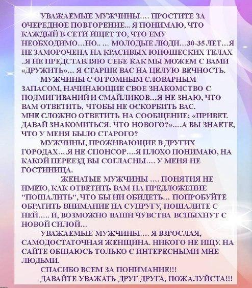 БЕСЕДкА - 3 января 2020 в 17:43