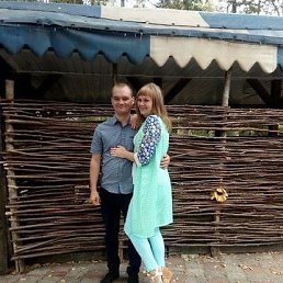 Евгения, 28 лет, Ясногорск