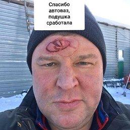Максим, 29 лет, Лысково