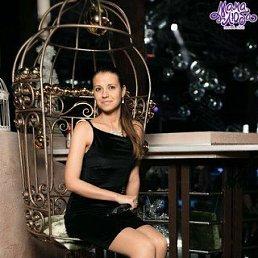 Ольга, 29 лет, Курск