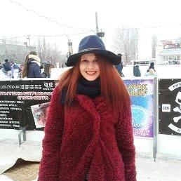 Екатерина, 27 лет, Алматы