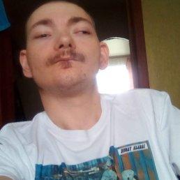 павел, 29 лет, Козьмодемьянск