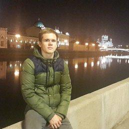 Степан, 20 лет, Архангельск