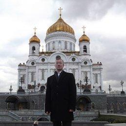 Игорь, 44 года, Москва