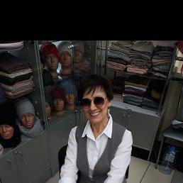 Ирина Огаркова, 59 лет, Казань