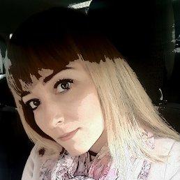 Анна, 35 лет, Дубна