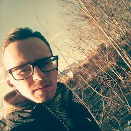 Макс, 18 лет, Шемордан